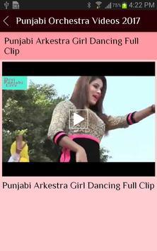 Punjabi Orchestra Videos 2018 screenshot 1