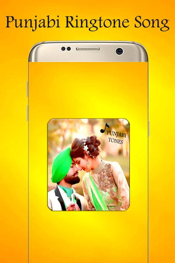 new ringtone download punjabi song