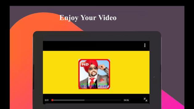 Punjabi Song screenshot 2