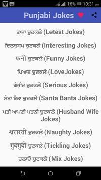 5000 Punjabi Jokes poster