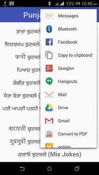 5000 Punjabi Jokes apk screenshot