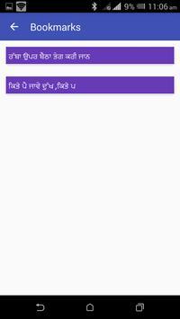 10000 punjabi status apk screenshot