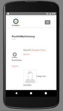 PushtiSetu screenshot 6