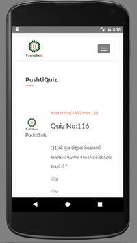 PushtiSetu screenshot 3
