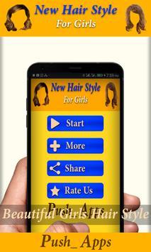 Hair Salon App haircut Style (Free) screenshot 1