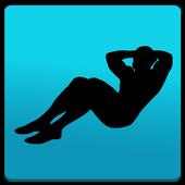 Хэвлийн Дасгал icon