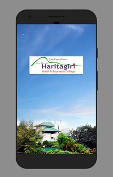 Haritagiri screenshot 1