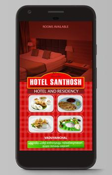 Santhosh Hotel & Residency screenshot 1