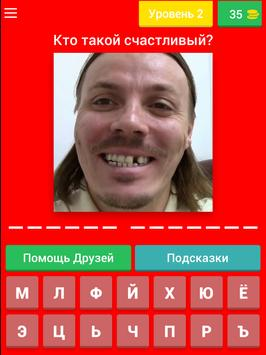 Тест на знание Ютуба! (НЕВЕРОЯТНО СЛОЖНЫЙ) apk screenshot