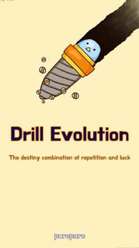 Drill Evolution постер