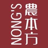 農本方-複方使用手冊 icon