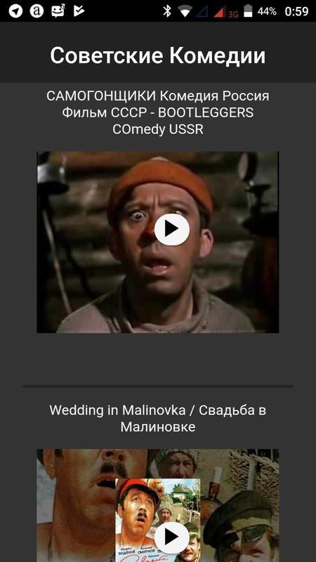 Собака на сене 1 серия (советский фильм комедия музыкальная.