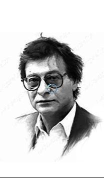 محمود درويش poster
