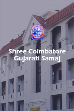 Gujarat Samaj Members poster