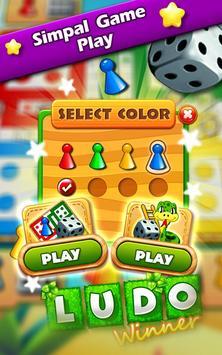 Ludo Winner screenshot 4