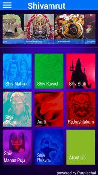 Shivamrut screenshot 1