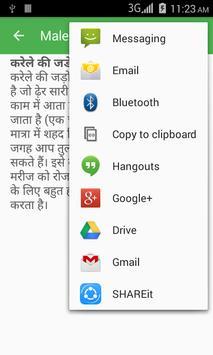 Male Diseases Hindi apk screenshot