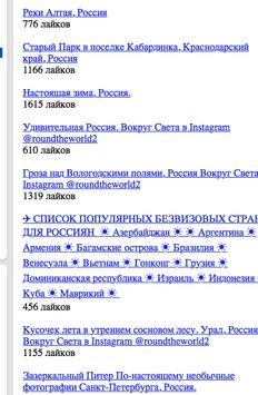 Путеводитель по вднх poster