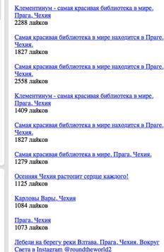 Путеводитель по праге poster
