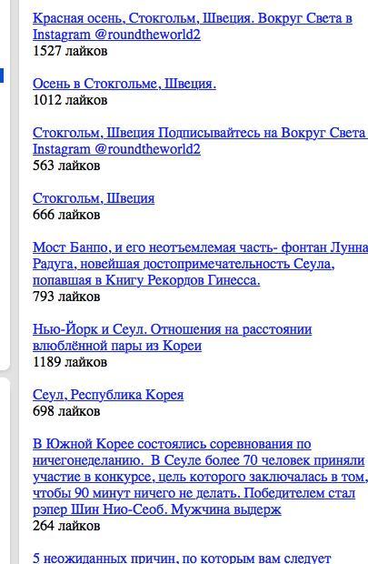 Путеводитель по стокгольму poster