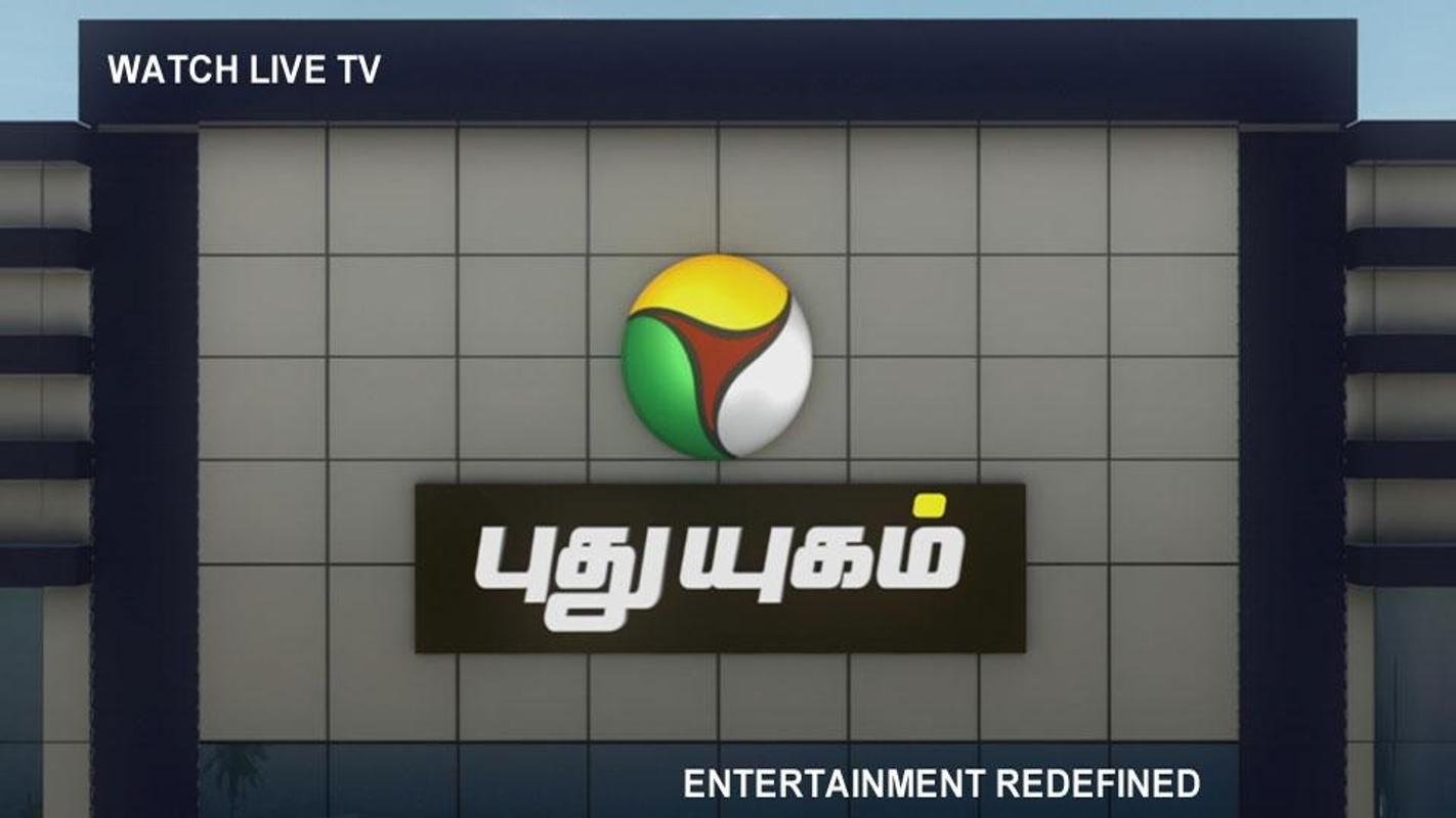 Puthu Yugam TV for Android - APK Download df272cbaf