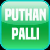Puthanpalli icon