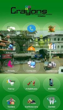Puthanpalli screenshot 1