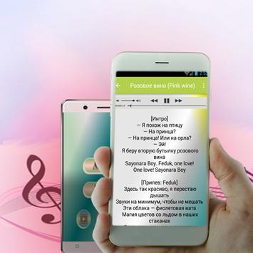 FEDUK - Моряк  Новая музыка screenshot 1