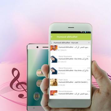Humood  حمود الخضر- أغنية Kun Anta screenshot 2