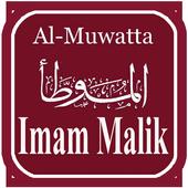 Muwatta Imam Malik Terjemah icon