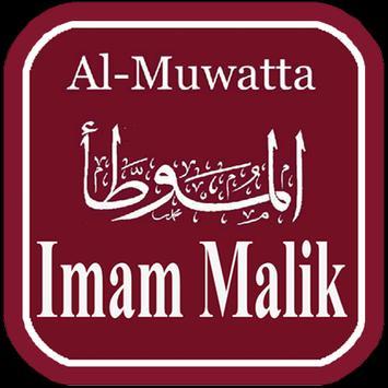 Muwatta Imam Malik Terjemah poster