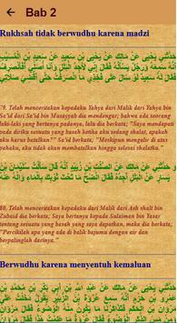 Muwatta Imam Malik Terjemah screenshot 14