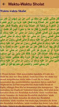 Muwatta Imam Malik Terjemah screenshot 21