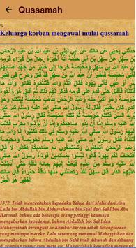 Muwatta Imam Malik Terjemah screenshot 22