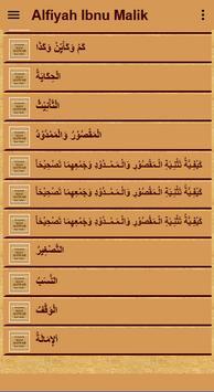 Matan Nadhom Alfiyah screenshot 4