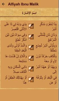 Matan Nadhom Alfiyah screenshot 7