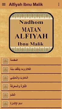 Matan Nadhom Alfiyah screenshot 9