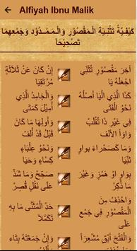 Matan Nadhom Alfiyah screenshot 13