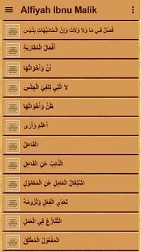 Matan Nadhom Alfiyah screenshot 18