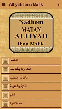 Matan Nadhom Alfiyah screenshot 1