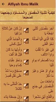 Matan Nadhom Alfiyah screenshot 21