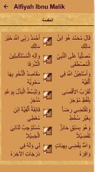 Matan Nadhom Alfiyah screenshot 22