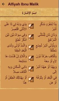 Matan Nadhom Alfiyah apk screenshot