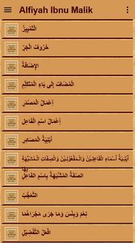 Matan Nadhom Alfiyah screenshot 3