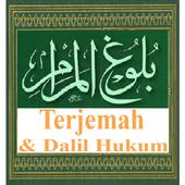 Bulughul Maram Terjemah icon