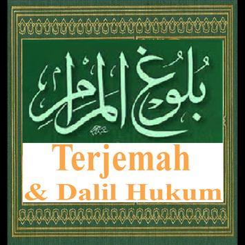 Bulughul Maram Terjemah poster