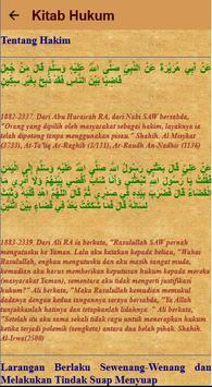 Hadis Ibnu Majah Terjemah screenshot 14