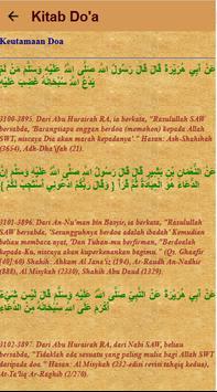 Hadis Ibnu Majah Terjemah screenshot 13