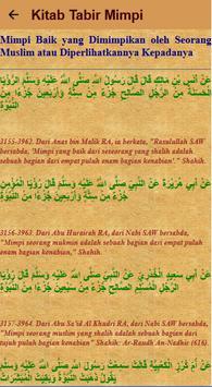 Hadis Ibnu Majah Terjemah screenshot 7