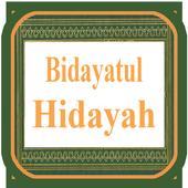 Kitab Bidayatul Hidayah icon